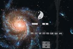 Kosmos-001